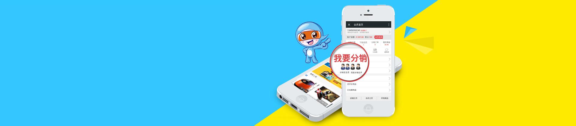 荣鼎彩|首页轻松带领成千上万的微信用户一起为您销售商品