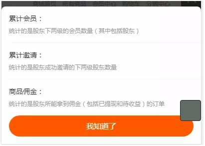 QQ截图20190511095943.png