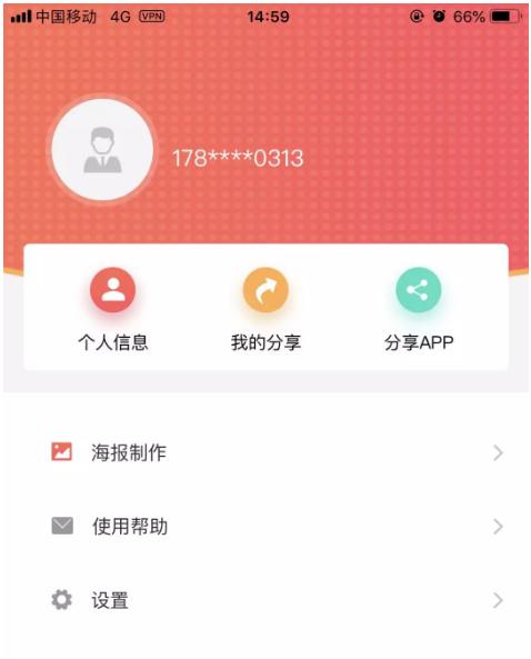 QQ截图20190525151145.png