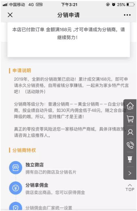 QQ截圖20190708143559.png