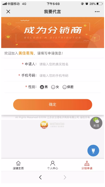 QQ截图20190718114221.png